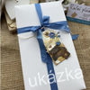 Dárková krabička na přání dle přání zákazníka svatební přání